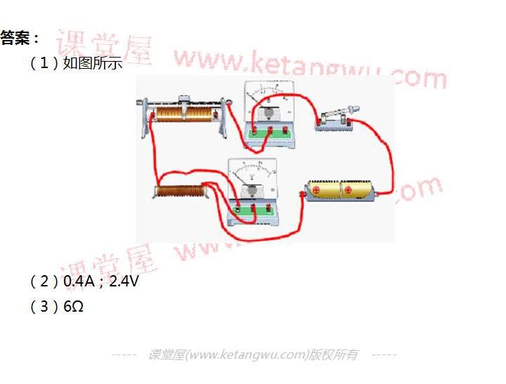 3-3是用伏安法测量某未知电阻的电路图.(1)图
